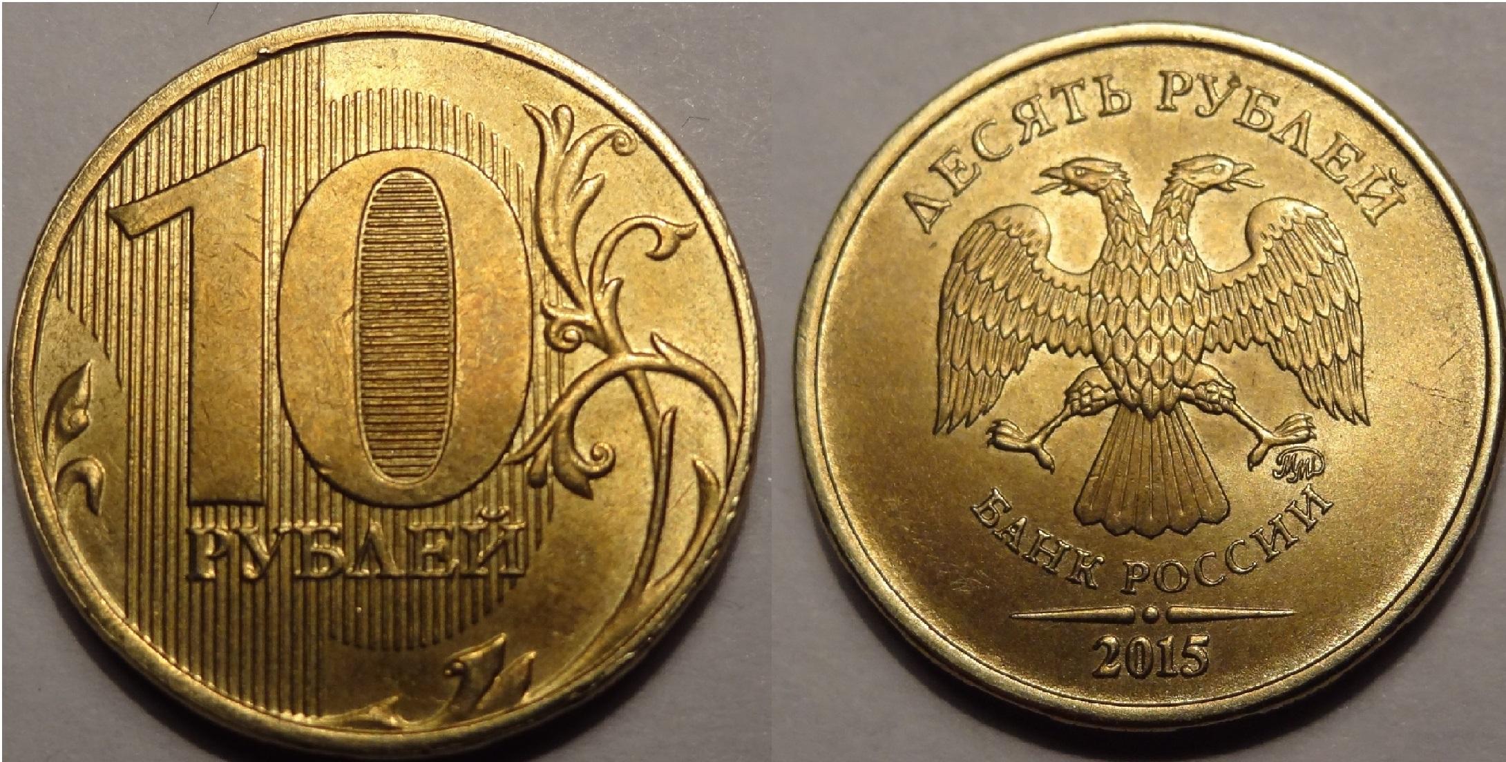 Инвестиции в современные монеты